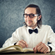 Stock Photo: Nerd poet writing poems