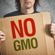 Stock Photo: No GMO.