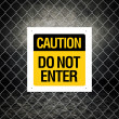 Caution sign - Do not enter — Stock Photo #40277963