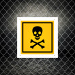 Caution sign - Do not enter — Stock Photo #40589811