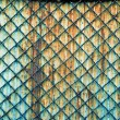Stock Photo: Grid fence