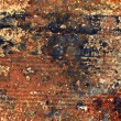 Corroded metal texture. — Stock Photo