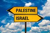 Palestine or Israel — Foto de Stock