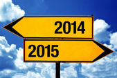 2014 or 2015, opposite signs — Stock Photo