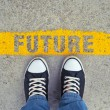 Step into the future. — Stock Photo #51386023