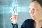 Žena lisování číslo 2015 — Stock fotografie