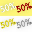 3d Render 50 percent in white, red, silver and gold — Stock Photo #25329377
