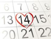 Valentine's Day date — Vector de stock