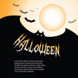 Stock Vector: Halloween Backdrop