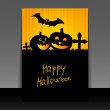 Halloween Flyer or Cover Design — Stock Vector