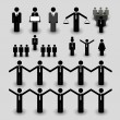 Figures, 's Icons - Business and Team Work Concept — Wektor stockowy