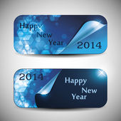 Set of Horizontal New Year Banners - 2014 — Vetor de Stock