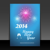 New Year Card - Happy New Year 2014 — Stock Vector