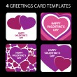 4 Greeting Cards: Valentines Day — Stock Vector #8021573