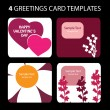 4 Greeting Cards: Valentines Day — Stock Vector #8021599