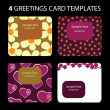 4 Greeting Cards: Valentines Day — Stock Vector #8021615