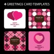 4 Greeting Cards: Valentines Day — Stock Vector #8021656