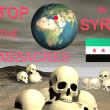 Syria massacres — Stock Photo
