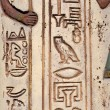 Egyptian wall paintings — Stock Photo #13315797