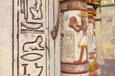 Egyptian wall paintings — Stockfoto