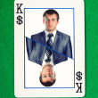 King of dollars gambling card — Stock Photo