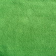 Stock Photo: Green soft synthetic fleece