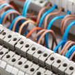 Stock Photo: Electrical wires