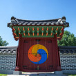 Traditional Korean gate — Stock Photo