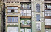 Old building — Foto Stock