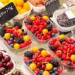 Colorful berries — Stock Photo #28995859