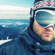 Stock Photo: Mountain-skier closeup