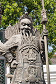 Wise man statue — Foto Stock