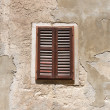 Old wooden window — Stock Photo #50796243