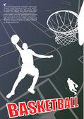 Basketball vector — Stock Vector