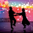 Dancing Couple — Stock Vector