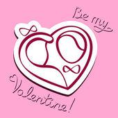 Be my Valentine! — Stock Vector