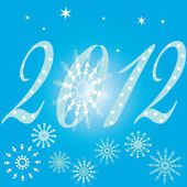 Background vector pattern New Year — Stock Vector