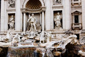 Fontana di Trevi — Stock Photo