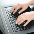 Typing hands — Stock Photo #26742513