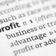 Profit definition in a dictionary — Stock Photo #26746307