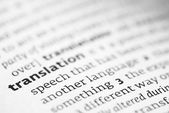 Translation definition in a dictionary — Stock Photo