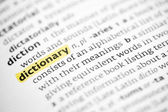 The word dictionary highlighted in a dictionary — Stock Photo