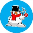 snow man&quot — Stock Vector