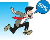 Cartoon businessman — Stock Vector
