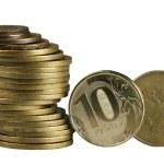 Постер, плакат: Pile Russian coins