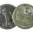 Silver ancient Russian coins — Stock Photo