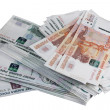 Russian monetary notes — Stock Photo