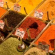 Spice bazaar — Stock Photo #36449239