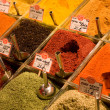 Spice bazaar — Stock Photo #36449309