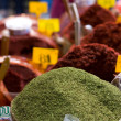Spice bazaar — Stock Photo #36449491
